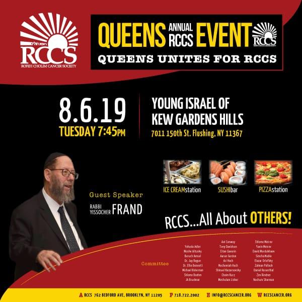 Queens Annual Event