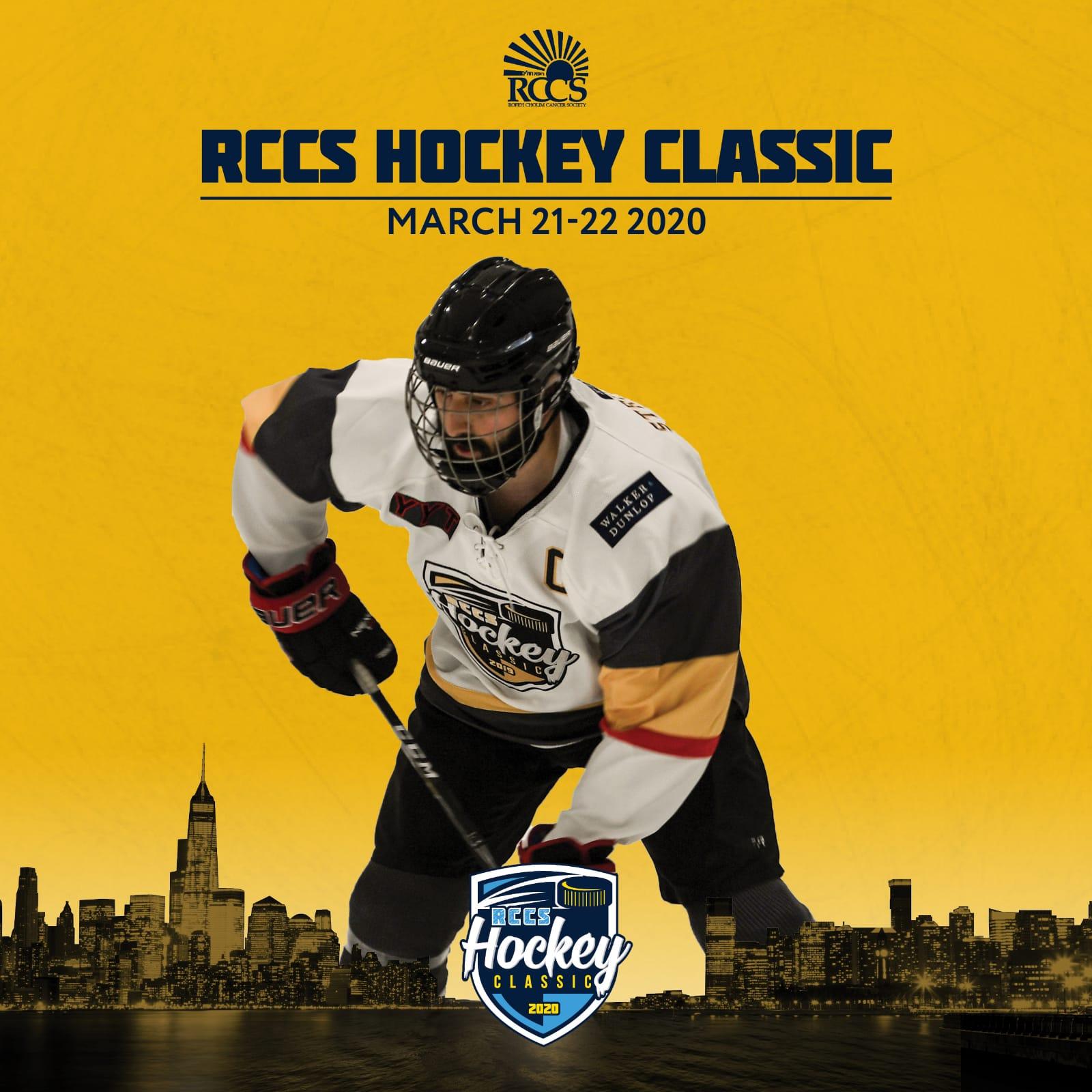 RCCS HOCKEY CLASSIC 2020